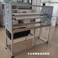 現貨熔噴布靜電駐極設備,十九年靜電發生駐機機生產