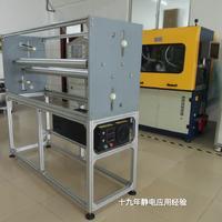 靜電熔噴布駐極設備,靜電發生器 JYZ