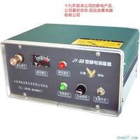 熔喷布静电驻极机,十九年专业静电生产经验