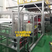 靜電駐極設備,強電場大功率 JYZ