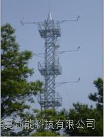 梯度气象监测系统   梯度气象站