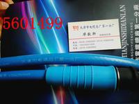 白山市電鎖線RVV 4X1.0導體類型 KVV-P2
