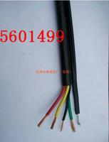 克拉瑪依市監控線MHJYV 1*2*7/0.28導體類型 KVV-P2