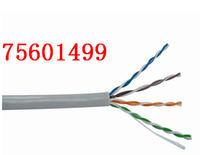 包頭市礦用屏蔽信號線MHYVP 1*4*7/0.43導體類型 KVV-P2