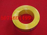 漢中市礦用監控線MHYVP 1*4*7/0.52導體類型