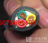 南靖縣RVV 2*0.5 標準 3953老廠家