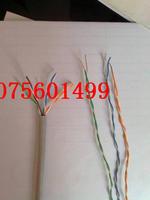 日喀則地區MHYVP探頭線 1*4*7/0.43導體類型