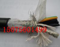 怒江傈僳族自治州WDZAN-BYJ-4導體類型 KVV-P2