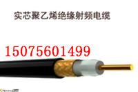 漢中市礦用監控線MHYVP 1*4*7/0.52組成材料