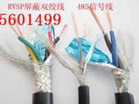 昆明市礦用監控線纜MHYV 1*4*7/0.52導體類型 KVV-P2