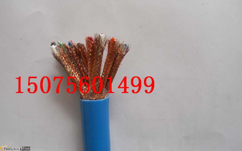 漢中市礦用監控線MHYVP 1*4*7/0.52名稱
