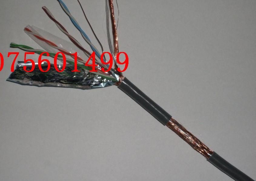 白山市電鎖線RVV 4X1.0名稱