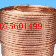 吉林市通訊線  485線  KVV-P2-2*0.75mm2技術參數 KVV-P2