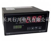 16路帶打印溫控器 XMTKC16118T