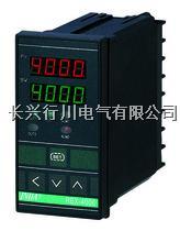 8路真彩液晶電腦通訊溫度巡檢儀 XMTHR848K