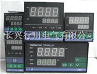 溫度控制箱 XMT8008KW