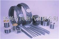 鐵鉻鋁絲0Cr27Al7Mo2