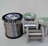 鎳鉻絲Cr20Ni80