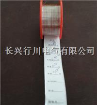 B型鉑銠絲  鉑銠30-鉑銠6 WRR系列0.1-0.5mm鉑銠絲