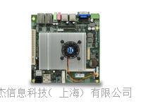 上海工控主板枭杰科技mini-ITX工业主板