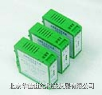信號隔離器 HD02