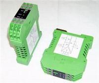 一入二出信號隔離器 HD211
