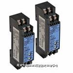 信號調理模塊 HA11
