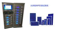 光伏组件PID 测试系统 sitek-800-1