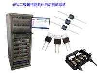 旁路二极管热性能测试系统 DHK-8800S