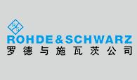 罗德斯瓦茨Rohde&Schwarz