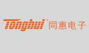 同惠电子TONGHUI