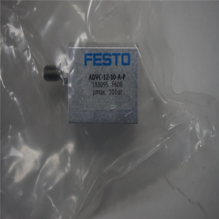 福建FESTO氣缸 費斯托氣缸 ADVC-20-15-A-P短行程氣缸