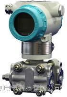 智能差壓/高靜壓差壓變送器 DCPT2000A3