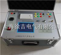 GKC-F型智能化开关特性测试仪