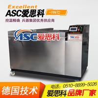 超低溫冷縮裝配箱