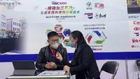 第29屆廣州國際大健康產業博覽會現場采訪