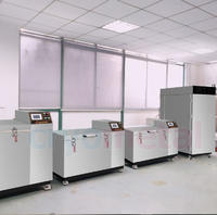 液氮深冷箱各種規格可以定制