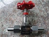 J21W-25P不銹鋼針型閥,外螺紋截止閥,碳鋼針型閥,不銹鋼儀表閥