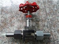 J21W-64P針型閥,不銹鋼針型閥,外螺紋截止閥,J21W儀表閥,焊接式針型閥