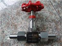 不銹鋼針式閥門,不銹鋼針型儀表截止閥,針形閥,壓力表截止門,針形截止閥門 J21W-16P