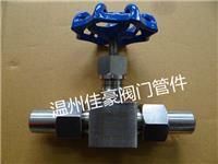 J21W-320P國標體型不銹鋼針型閥,大體重型針型儀表截止閥,焊接針型閥,外螺紋針型閥 J21W-320P