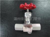 JJM1壓力表截止閥,壓力表針閥,壓力表開關閥,壓力表針型截止閥,帶堵頭 JJM1-320P