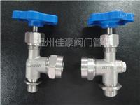 JX29W-16P液位計考克,外絲液位計考克,液位計針型閥,截止閥 JX29W-16P