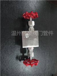 EF-1,EF-2,EF-3,EF-4二閥組,不銹鋼二閥組,304二閥組,帶堵頭二閥組 EF-1,EF-2,EF-3,EF-4