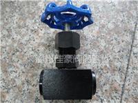 精品打造20號發黑碳鋼J13H-320C,PN320,G1/2內螺紋4分絲牙針型壓力儀表截止閥,氣源開關閥門 J13H-320C,G1/2