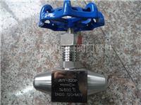 精品力薦304,316不銹鋼J61W-160P,J61W-320P,DN15對焊接式高壓力高溫針型儀表電站用截止閥 J61W-320P