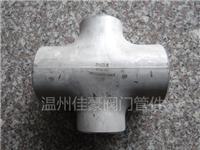 精品打造304,316不锈钢GB/T12459,B16.11冲压对焊接式等径异径四通,CRS对焊式四通管件 GB/T12459,CRS