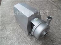 精品打造304,316不锈钢BAW-10-24型卫生级离心泵,卫生级防爆物料泵,防爆酒精泵 BAW-10-24型