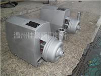 精品打造304,316不锈钢BAW-5-24型卫生级离心泵,卫生级离心物料泵,防爆酒精泵 BAW-5-24型