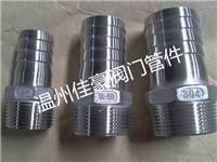 精品打造304不銹鋼六角寶塔接頭,皮管膠管氣管軟管接頭,格林水管接頭 G1/2-10